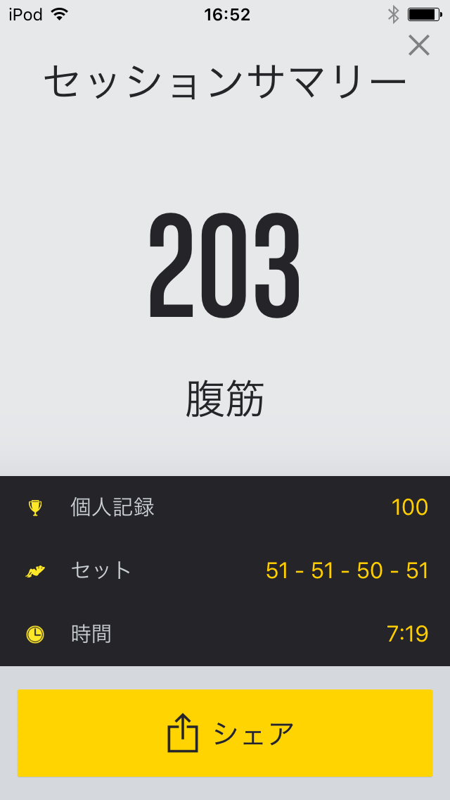 20161107165751c02.png