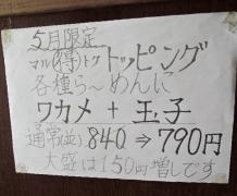 DSCN6219_201605191944196e4.jpg