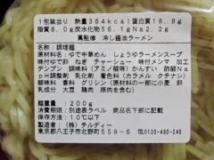 DSCN6319_20160524200444bbf.jpg