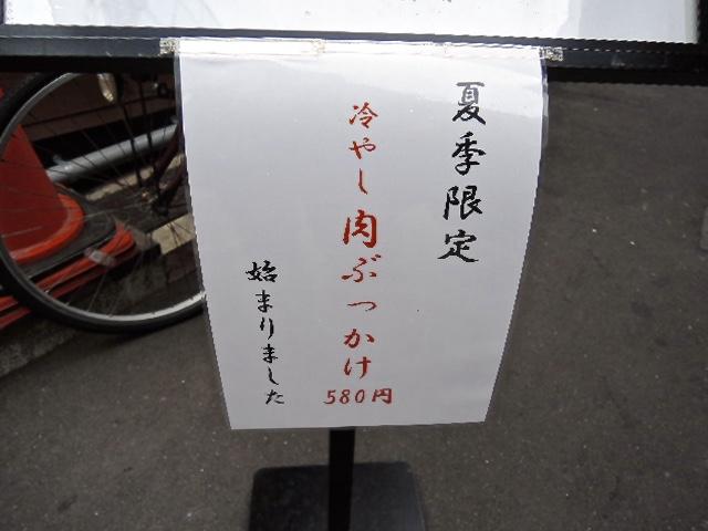 DSCN6924.jpg