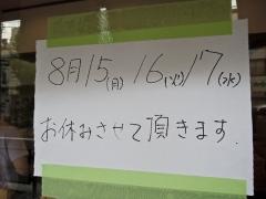 DSCN7343_201608131816282f2.jpg