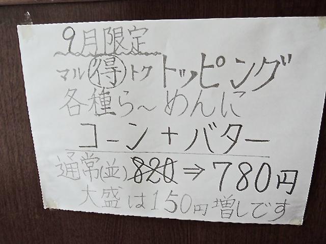 DSCN7728_20160921200948336.jpg