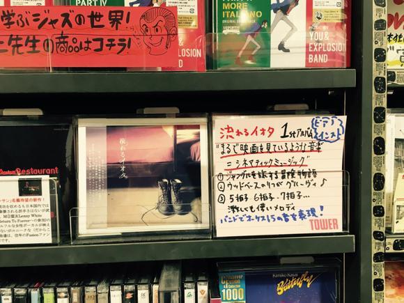 th_写真 2016-05-06 7 15 20