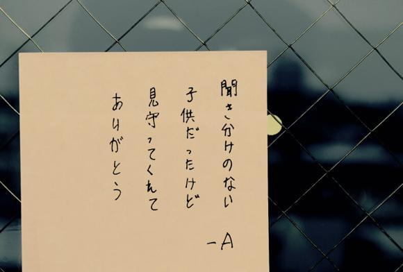 th_写真 2016-09-17 17 51 59