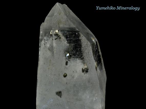 pyrite in