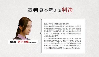 2016.10昔話法廷②