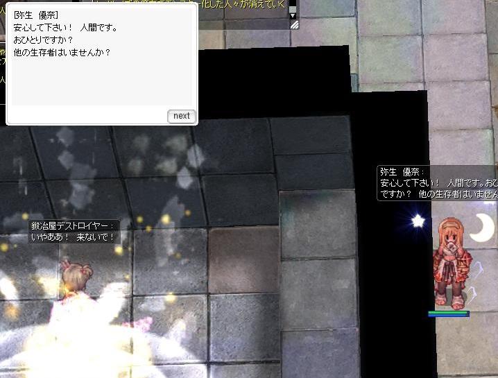 yu-na118.jpg
