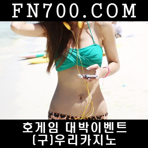 배구토토[FN700·COM]안마추천 japan강제 촬영/떡면접/어리고 /제2신문부 대학고발27 ▽ゎよ내다봤다.