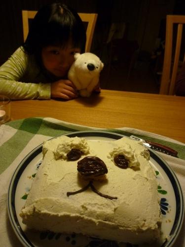 みるくまケーキ