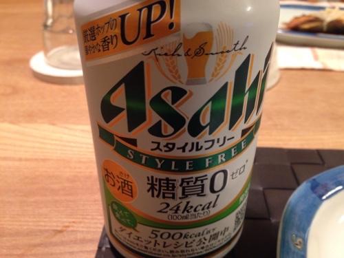 fc2blog_2016101319382956f.jpg
