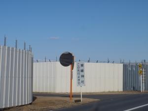 Toho-jinja shrine Entrance in NARITA AIRPORT
