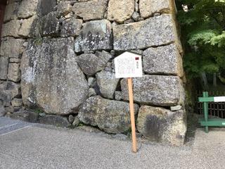 sanadaishi