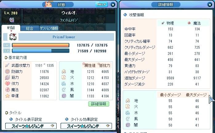 2016_09_16_01_07_41_000.jpg