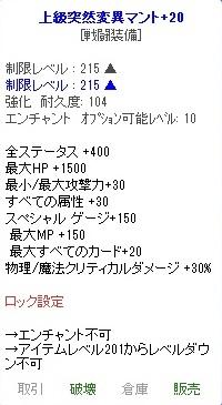 2016_10_07_07_09_15_000.jpg
