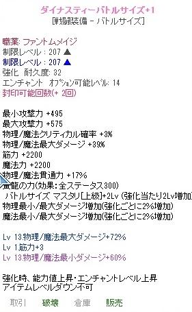 2016_10_07_07_09_20_000.jpg