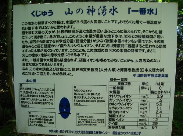 IMG_9409_1.jpg
