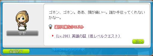 Maple160603_125708.jpg