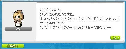 Maple160603_125714.jpg