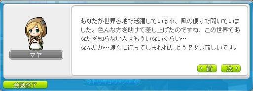 Maple160603_125722.jpg