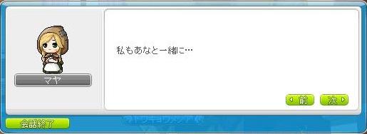 Maple160603_125725.jpg