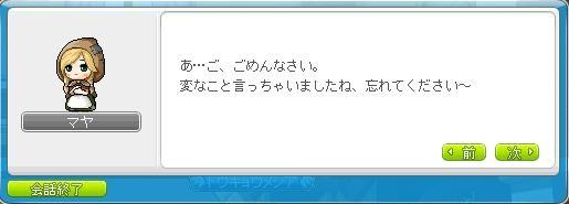 Maple160603_125728.jpg