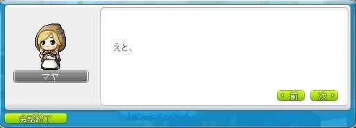 Maple160603_125730.jpg