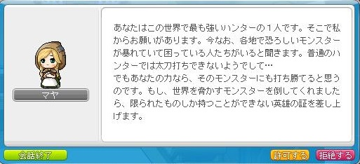 Maple160603_125743.jpg