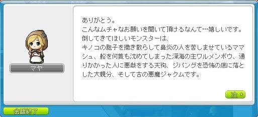 Maple160603_125757.jpg