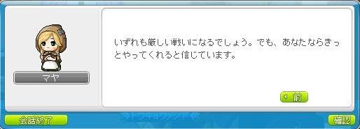 Maple160603_125802.jpg