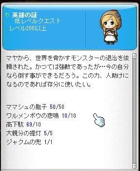 Maple160603_125808.jpg