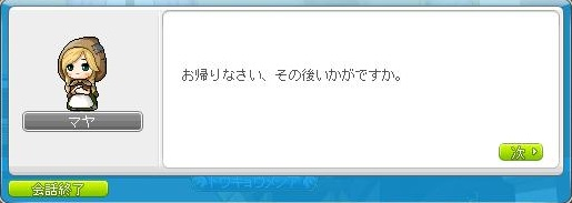 Maple160603_125817.jpg