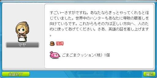 Maple160603_125833.jpg