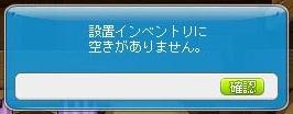 Maple160603_125840.jpg