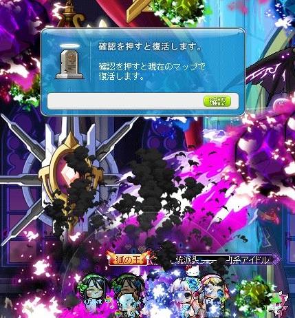 Maple160610_214808.jpg