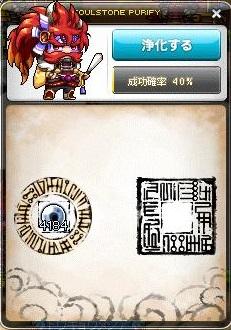 Maple160611_213041.jpg