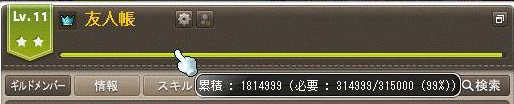 Maple160612_231122.jpg