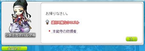 Maple160615_142738.jpg