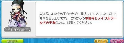 Maple160615_142742.jpg