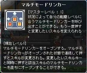 Maple160615_214912.jpg