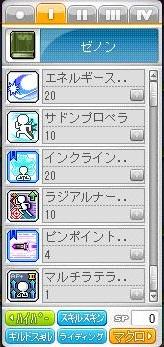 Maple160616_212514.jpg