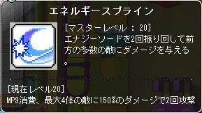 Maple160616_212521.jpg