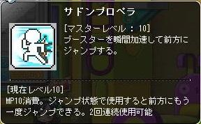Maple160616_212550.jpg