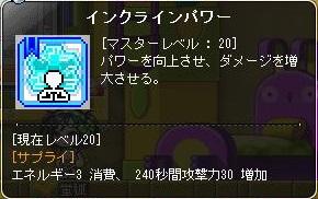 Maple160616_212611.jpg