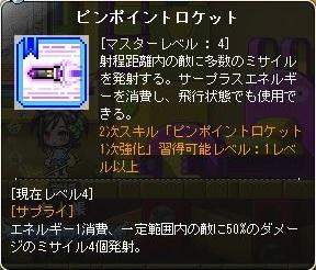 Maple160616_212643.jpg