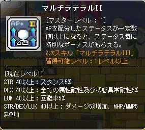Maple160616_212723.jpg