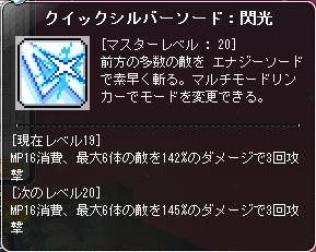 Maple160617_220627.jpg