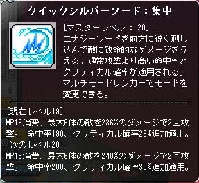 Maple160617_220645.jpg