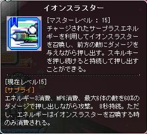 Maple160617_222333.jpg