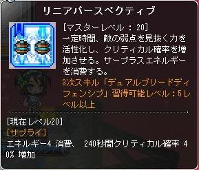 Maple160617_222837.jpg