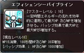 Maple160617_223855.jpg